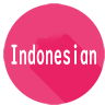 "Indonesian Travel Phrases ""telephone,transportation words"""