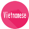 "Vietnamese Travel Phrases ""Basic words part 2"""