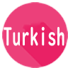 "Turkish Travel Phrases ""Sick,accident,Trouble,sightseeing conversation phrases"""