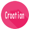 "【APP】Croatian Travel Phrases""Basic conversation phrases"""