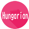 "【APP】Hungarian Travel Phrases ""Basic words part 1"""