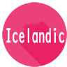 "【APP】Icelandic Travel Phrases ""Basic words part 1"""