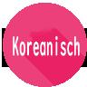 """【APP】Koreanisch Reisesätze """"Krank, Unfall, Ärger, Sightseeing-Konversation Sätze"""""""