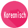 "【APP】Koreanisch Reisesätze ""Grundlegende Konversationsphrasen"""