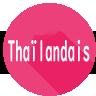 """【APP】Phrases de voyage en Thaïlandais """"Hôtel, manger, phrases de conversation au restaurant"""""""