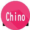 """【APP】Frases de viaje chinas """"palabras básicas parte 1"""""""